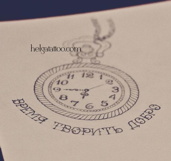 рисунок дизайн скетч карманные часы  old school neo traditional tattoo watch цветная тату татуировка в традиционном стиле